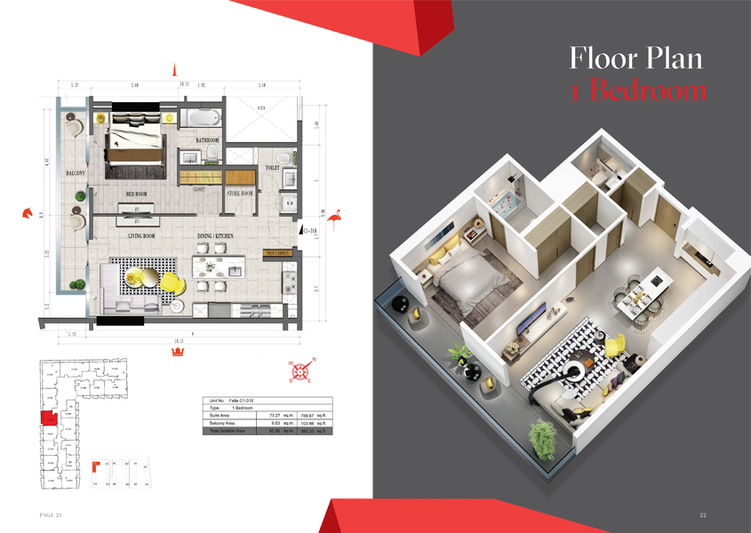 غرفة نوم - حجم 892 قدم مربع