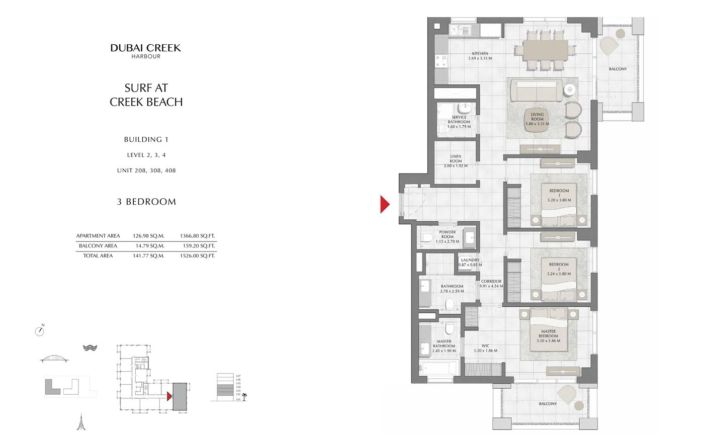 المبنى 1، 3 غرف نوم، المستوى 2، 3، 4، حجم 1526 قدم مربع