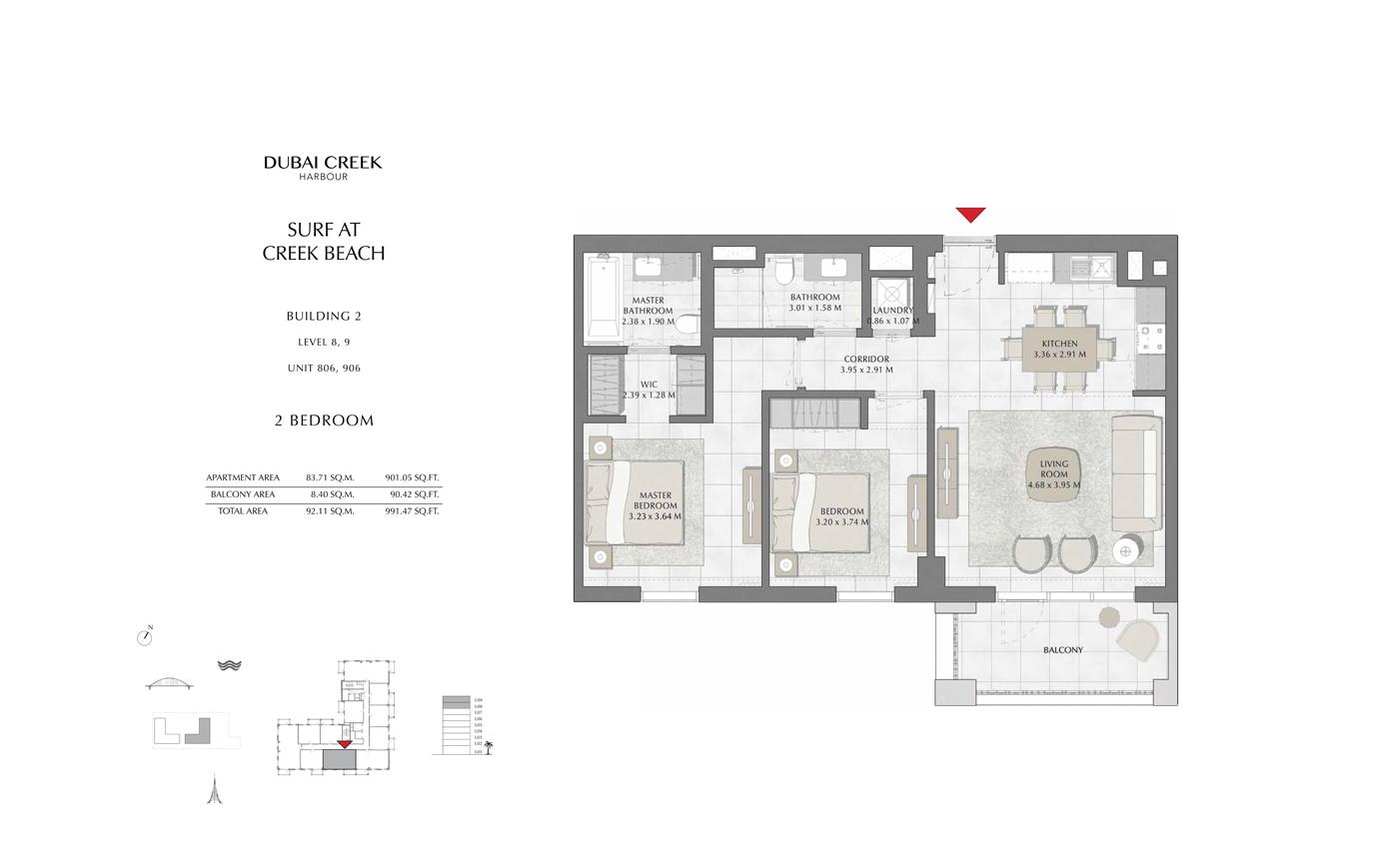 المبنى 2 ، غرفتي نوم،  المستوى 8 ، 9 ، حجم 991 قدم مربع