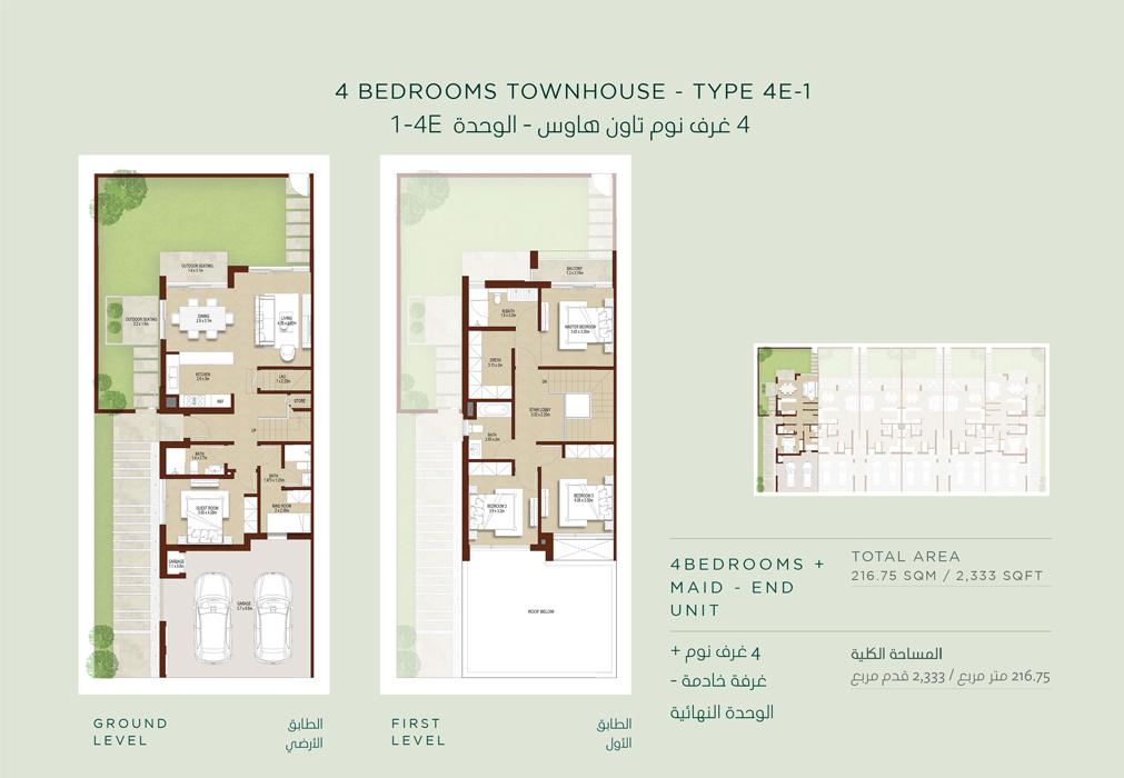 منازل التاون الهاوس من أربع غرف نوم - نوع 4E – 1, الحجم 2333 قدم مربع