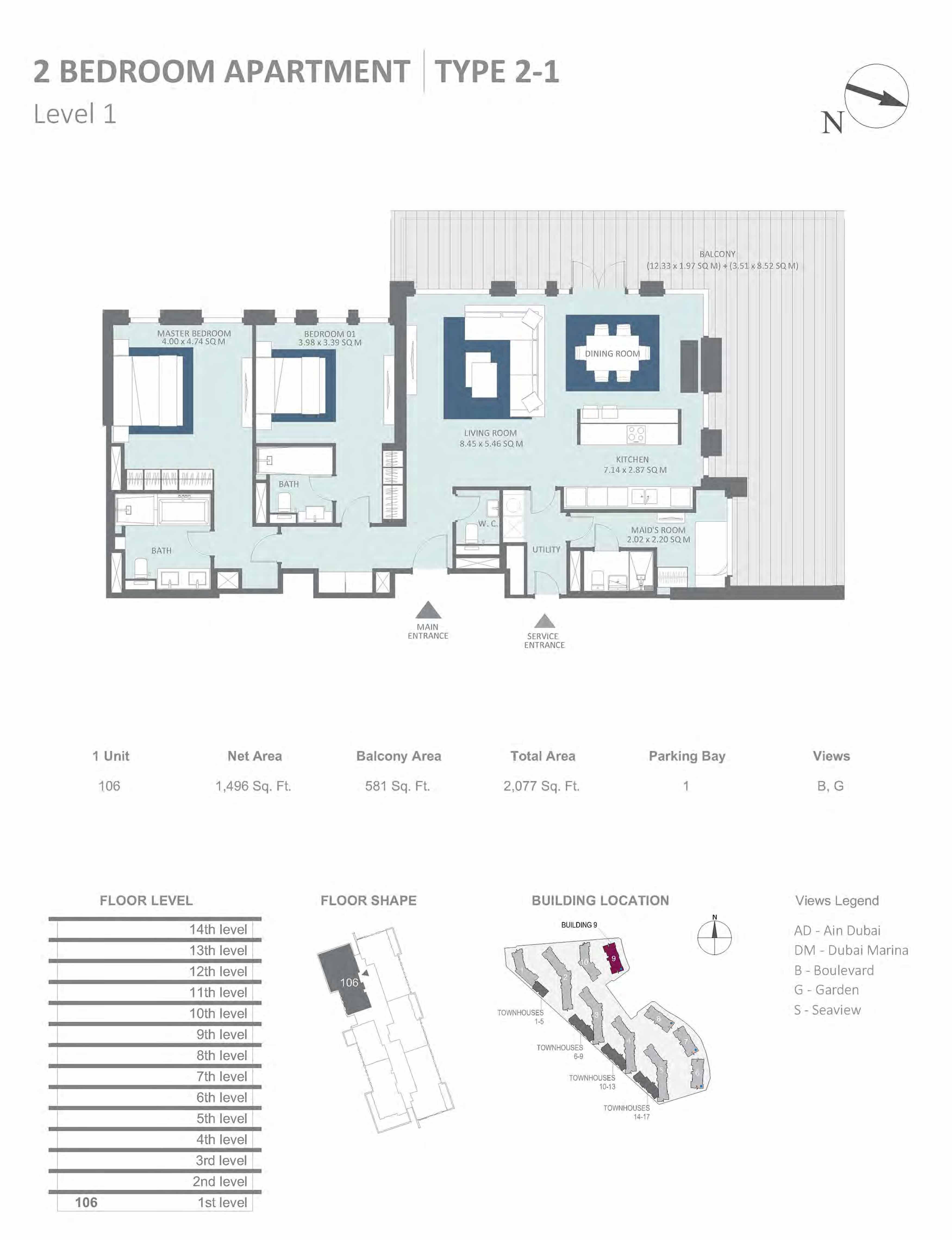 غرفتي نوم، نوع 2-1 ، المستوى 1، حجم 2077 قدم مربع