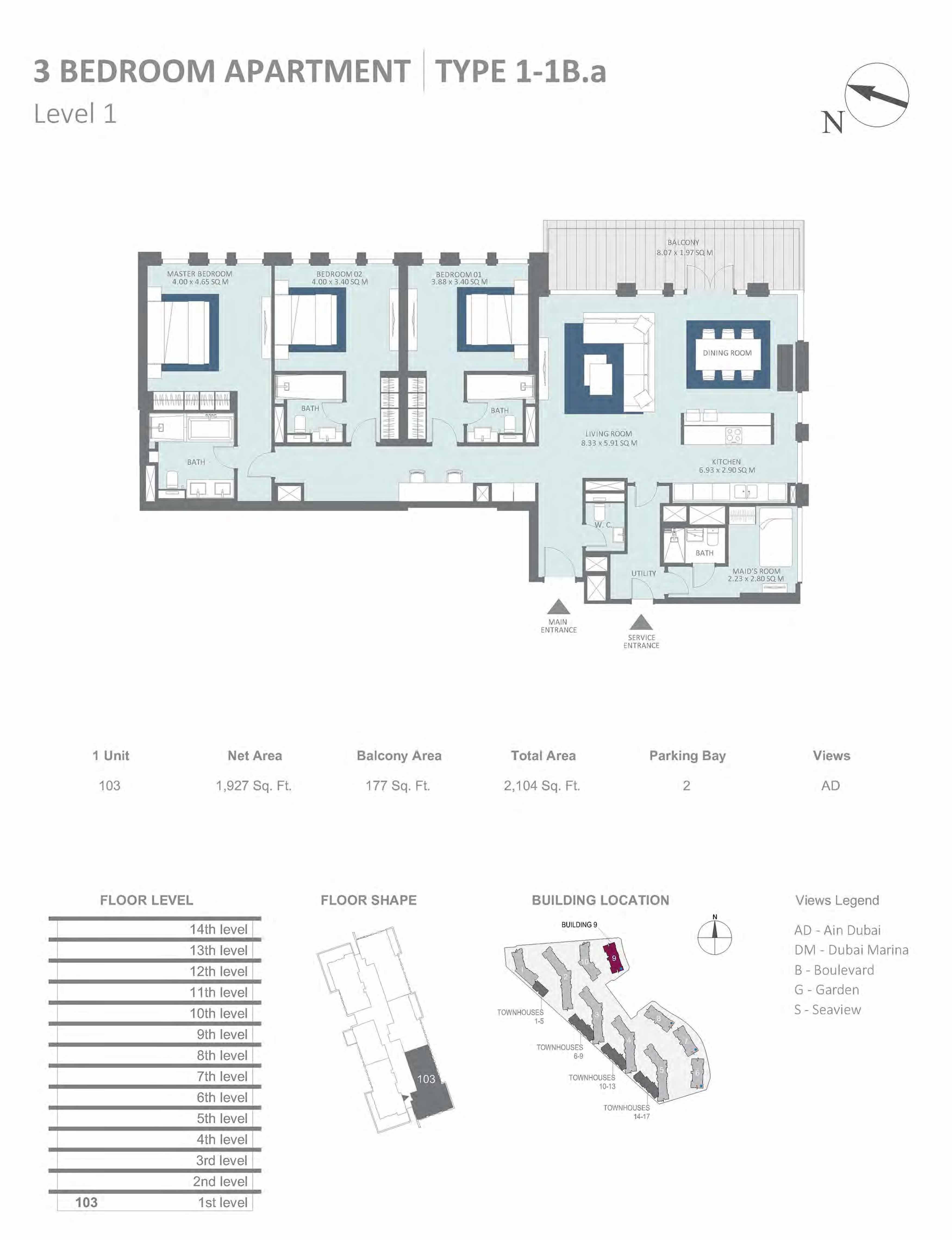 ثلاث غرف نوم، نوع 1.1 ، من المستوى 1، حجم 2104 قدم مربع
