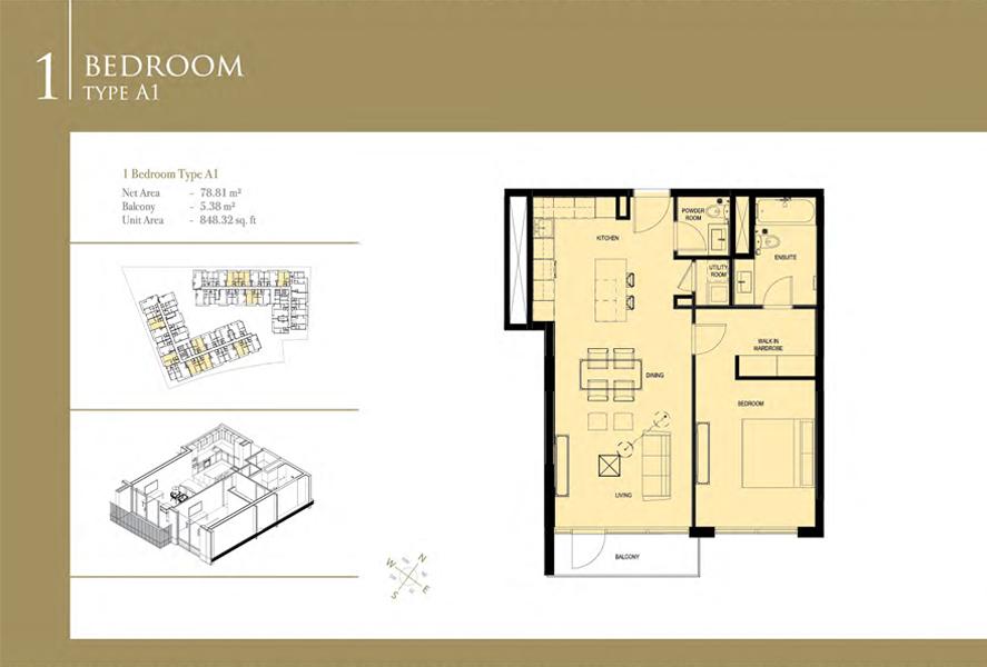 غرفة نوم واحدة، نوع A1، حجم 848 قدم مربع