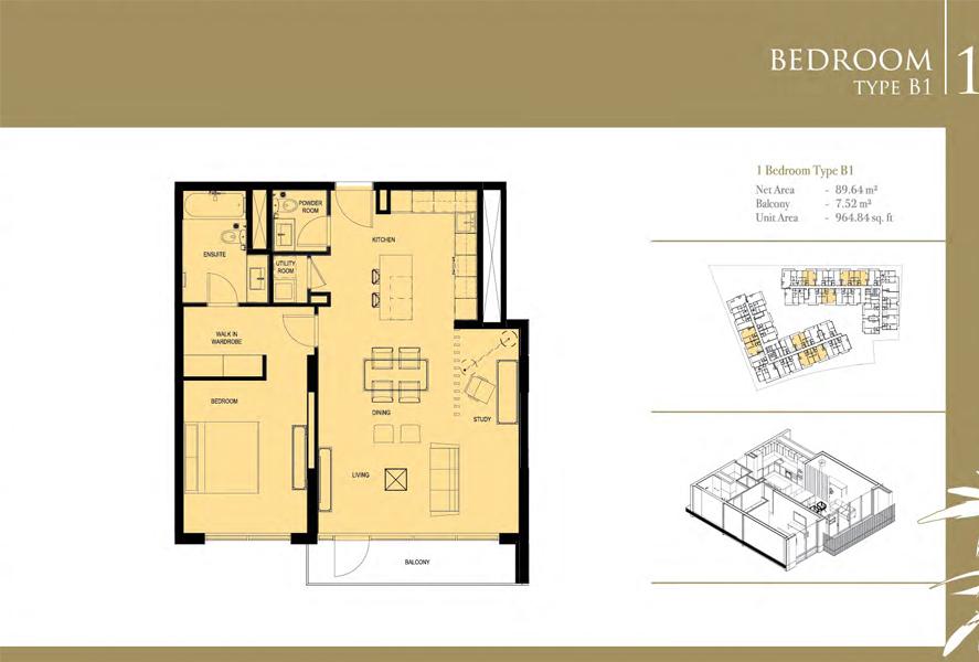 غرفة نوم واحدة، نوع B1، حجم 964 قدم مربع
