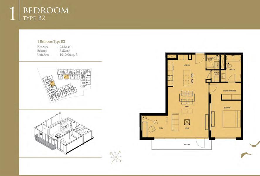 غرفة نوم واحدة، نوع B2، حجم 1010 قدم مربع