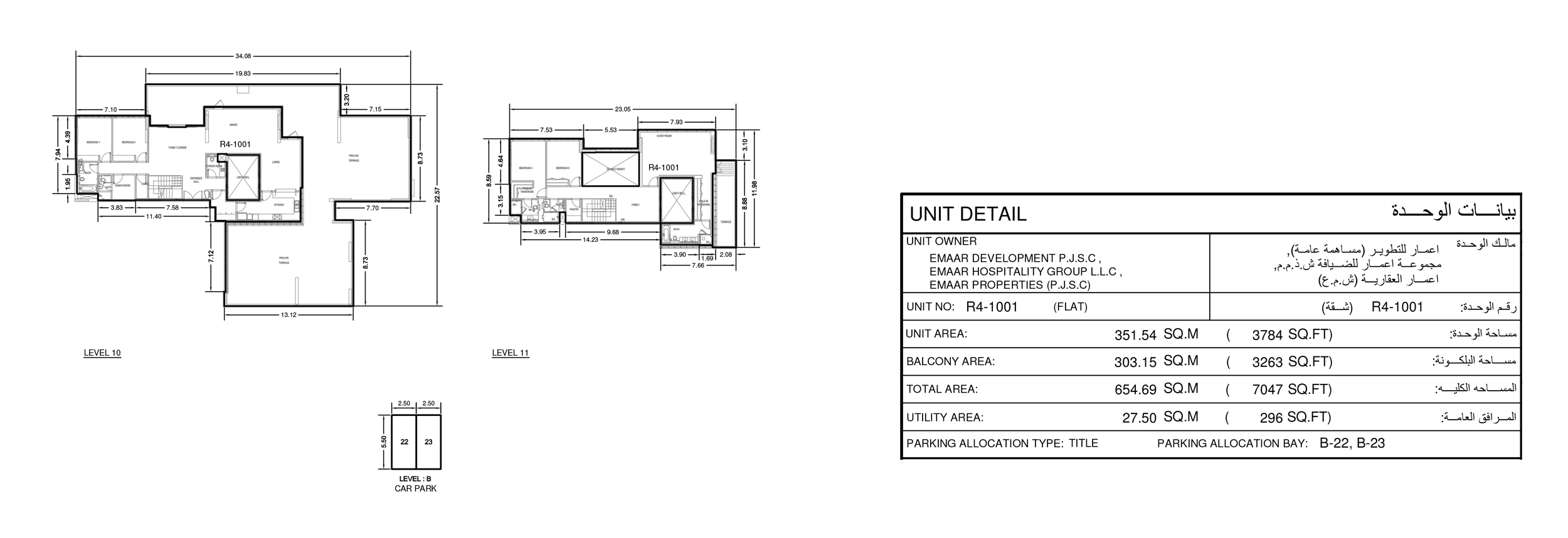 تخطيط الطابق الأول
