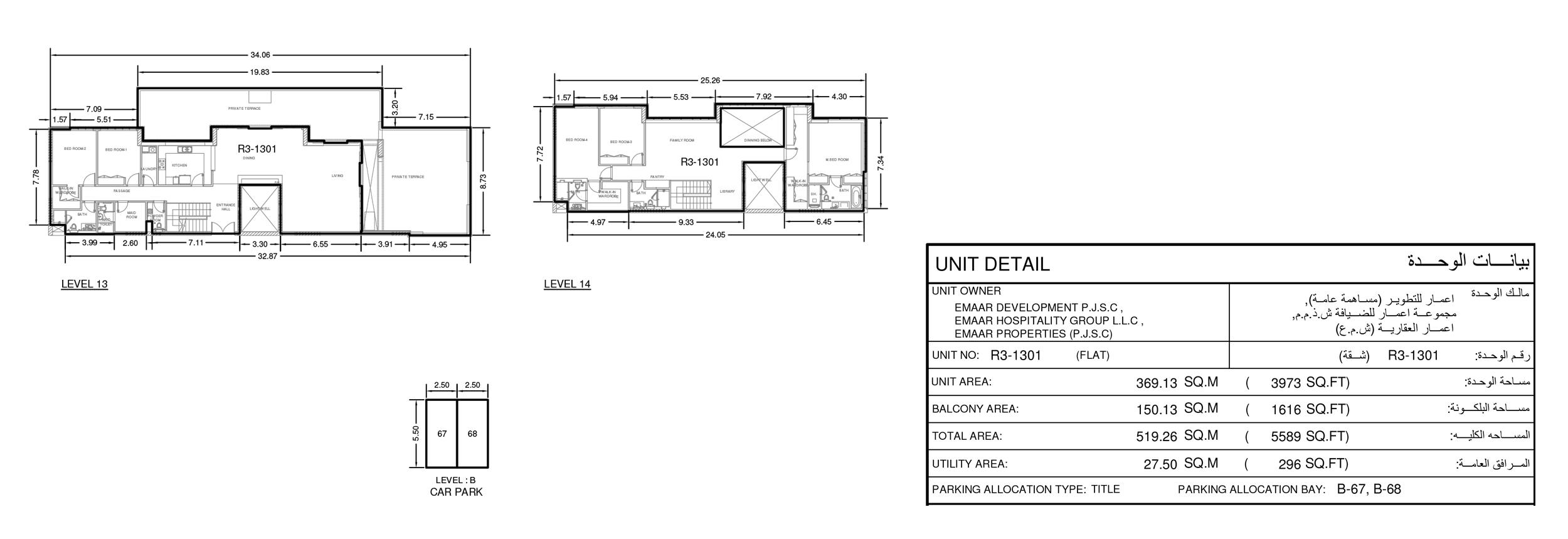 تخطيط الطابق الأرضي
