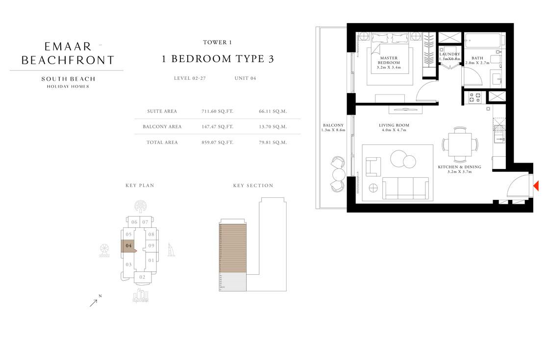 غرفة نوم واحدة، البرج الأول، النوع الثالث، المستوى 02 – 27 ، حجم  858.75 قدم مربع