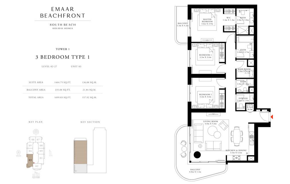 ثلاث غرف نوم، البرج الأول، النوع الأول، حجم 1699.83 قدم مربع