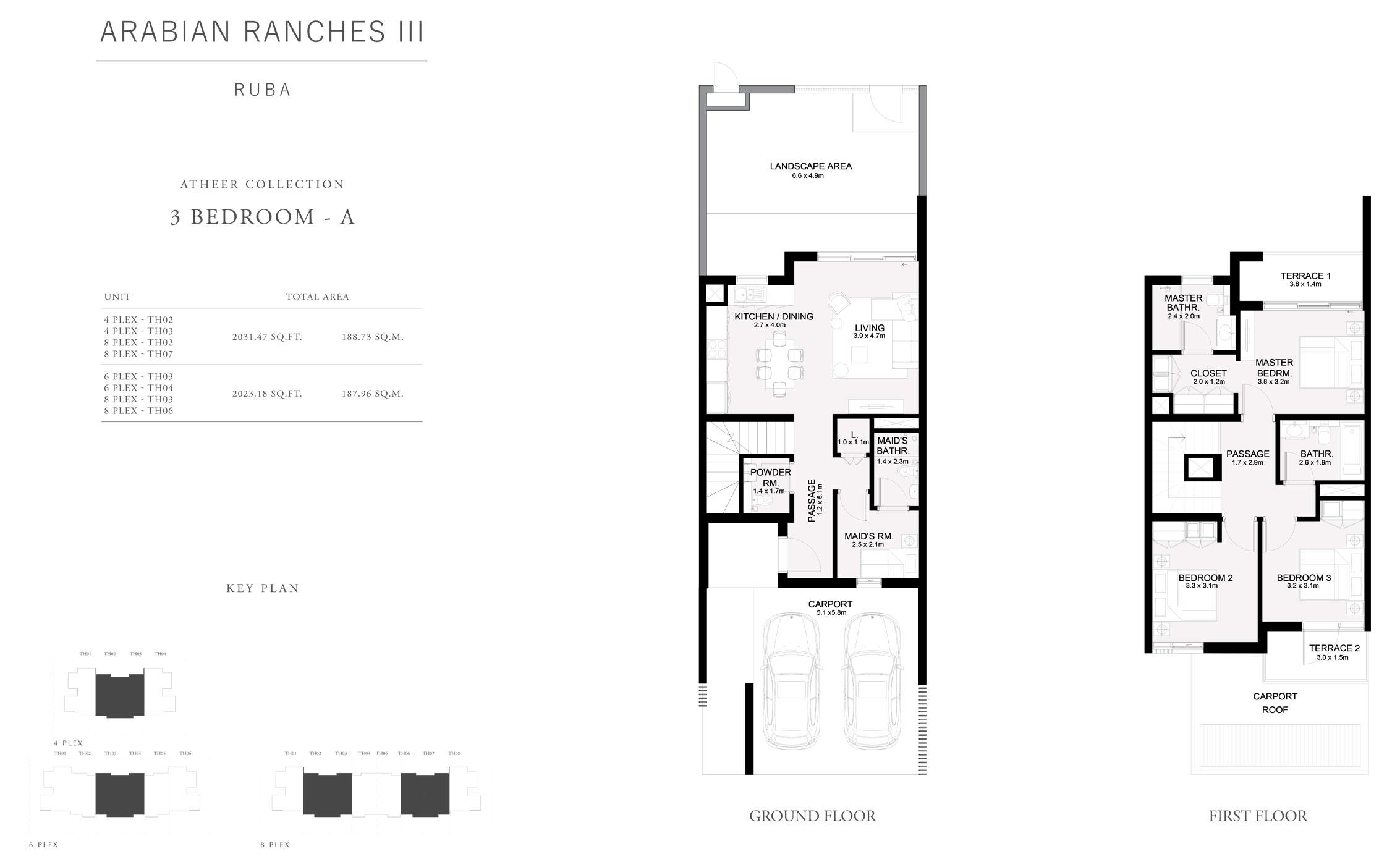 مجموعة أثير تاون هاوس من 3 غرف نوم، A  ، حجم 2023 قدم مربع