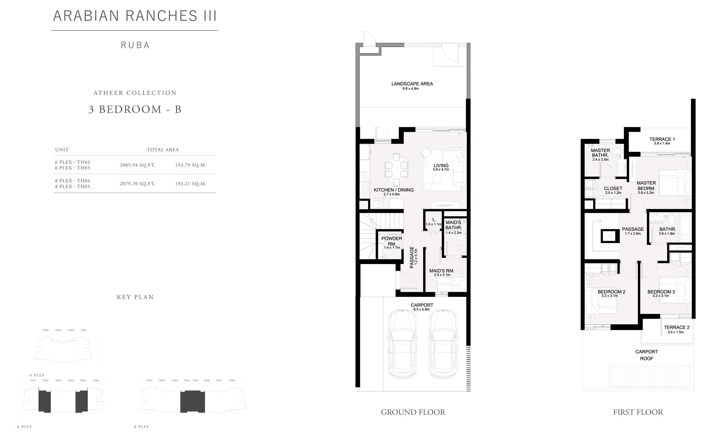 مجموعة أثير تاون هاوس من 3 غرف نوم، B ، حجم 2079 قدم مربع
