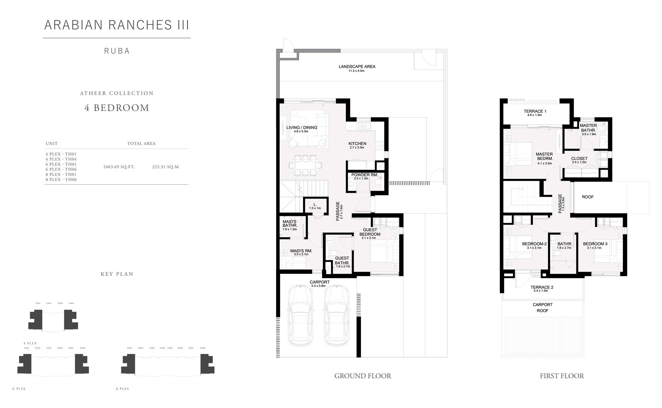 مجموعة أثير تاون هاوس من 4 غرف نوم ، حجم 2403 قدم مربع