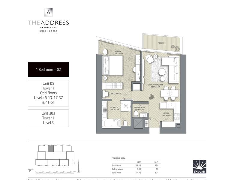 برج 1 ،  غرفة نوم وحدة 05 ، 303 ، حجم 804 قدم مربع