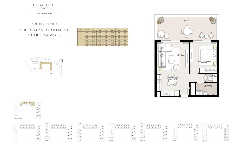 شقة بغرفة نوم واحدة،  - A & B 1 برج B  ، حجم 867 قدم مربع