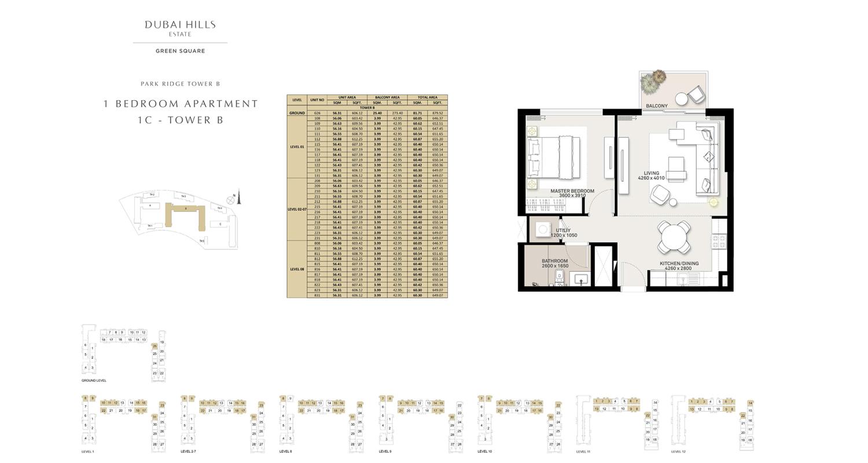شقة بغرفة نوم واحدة، 1 C - برج B ، حجم 646 قدم مربع