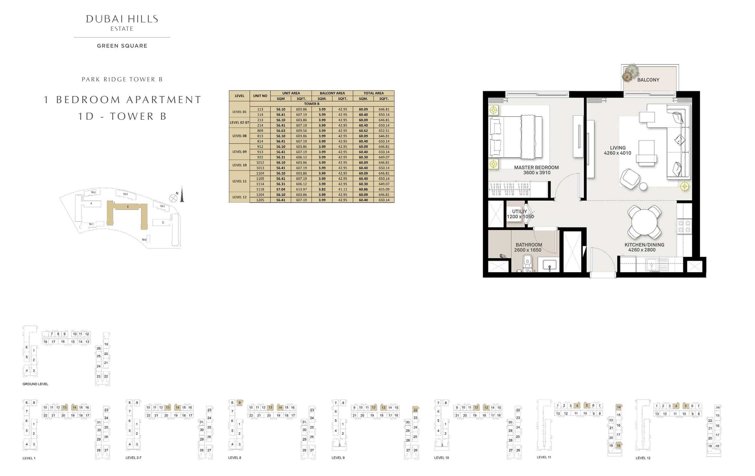 شقة بغرفة نوم واحدة 1 D - برج B ، حجم 646 قدم مربع