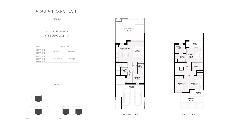 3 غرف نوم - A ، تاون هاوسز، مجموعة أثير ، حجم 2023 قدم مربع