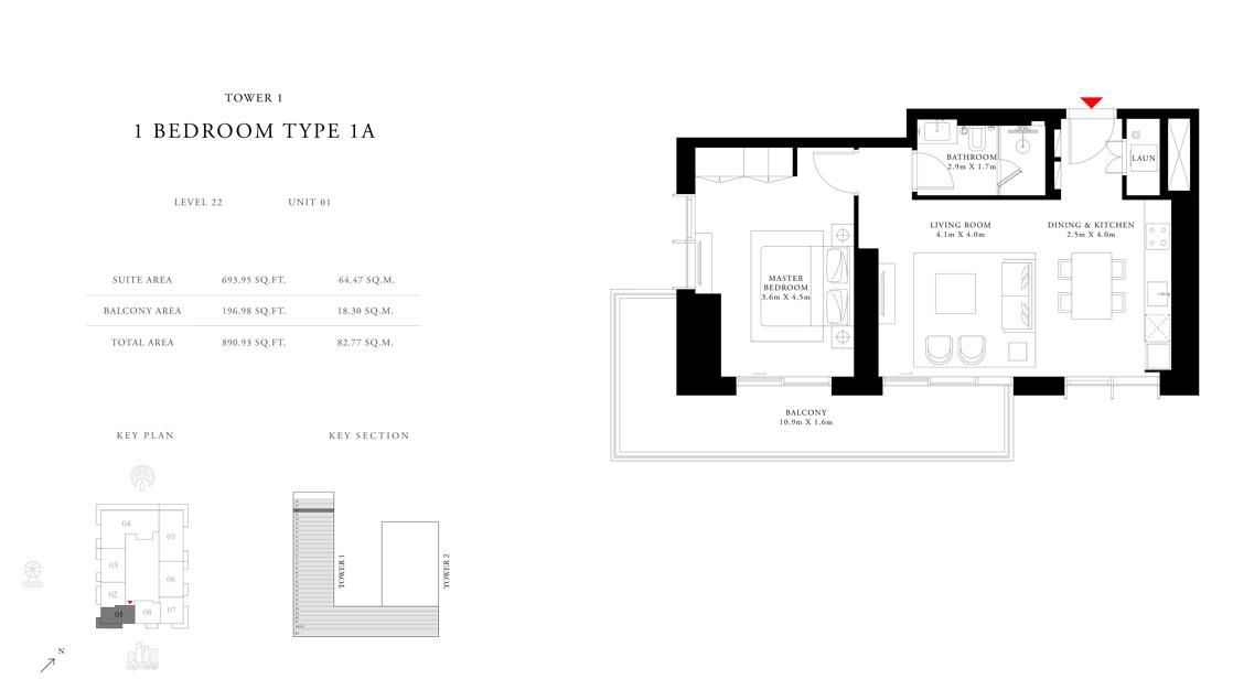 غرفة نوم واحدة ، نوع 1A ، برج 1 ، حجم  890.93 قدم مربع