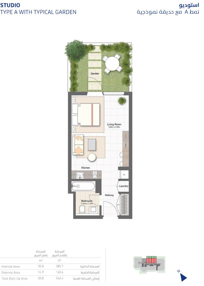 استوديو ، نمط A مع حديقة نموذجية ، حجم 546.4 قدم مربع
