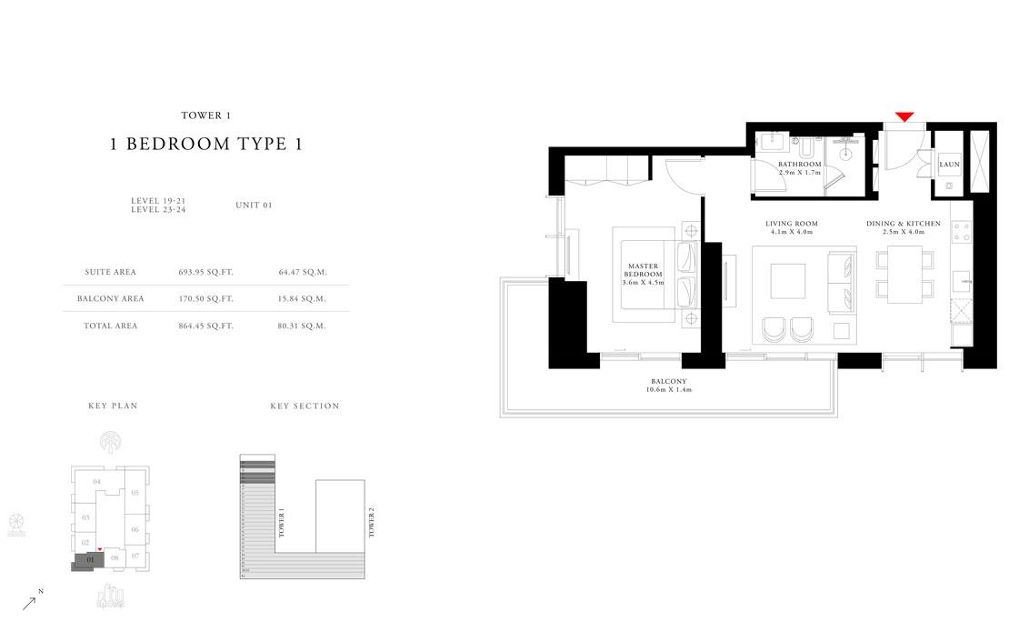 غرفة نوم واحدة،   نوع 1 برج 1 ، حجم 864.45 قدم مربع