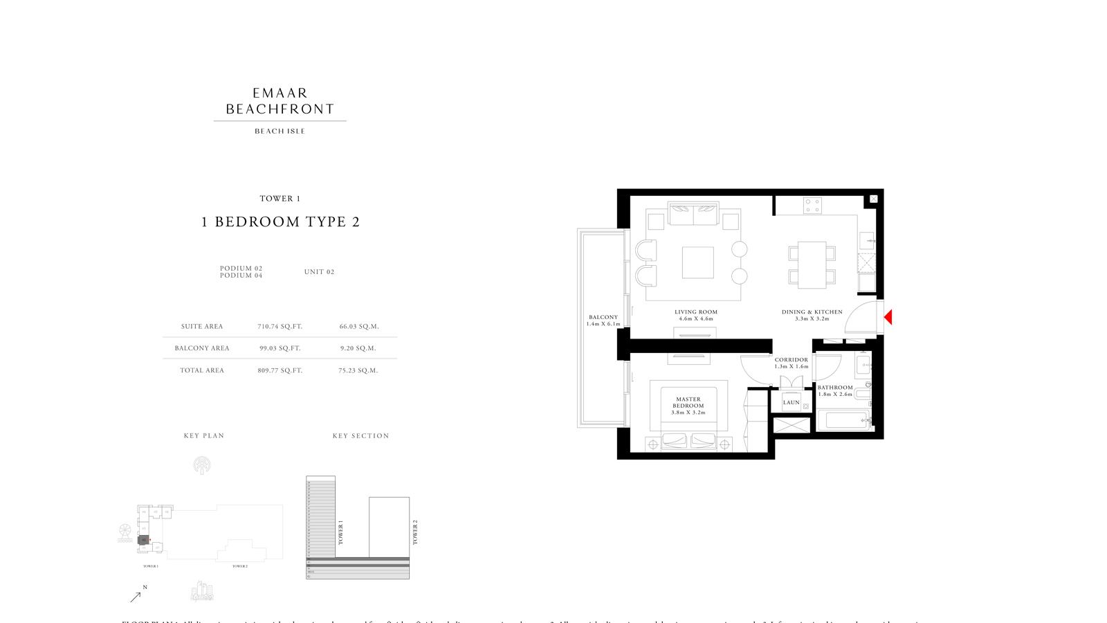 غرفة نوم واحدة،   نوع 2 برج 1 ، حجم 809 قدم مربع