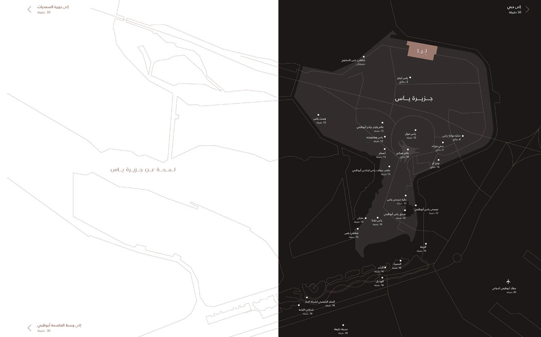 ليا-جزيرة-ياس خريطة الموقع