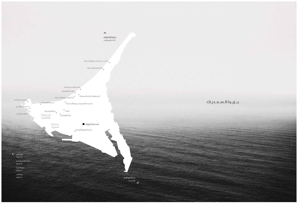 السعديات-ريزيرف خريطة الموقع