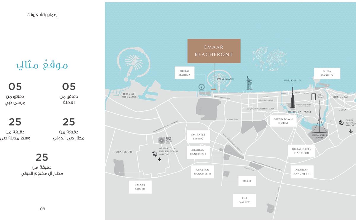 شقق-بيتش-آيل خريطة الموقع
