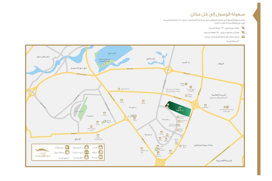 فلل-ند-الشبا--المرحلة-4 خريطة الموقع