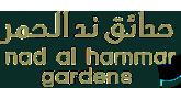 حدائق ند الحمر من الوصل العقارية في جبل علي، دبي